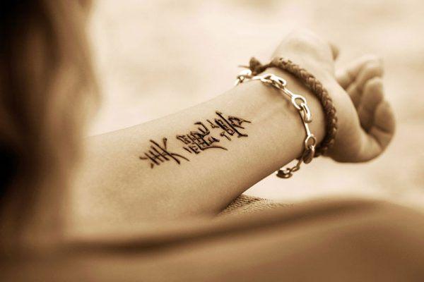 premier tatouage bras