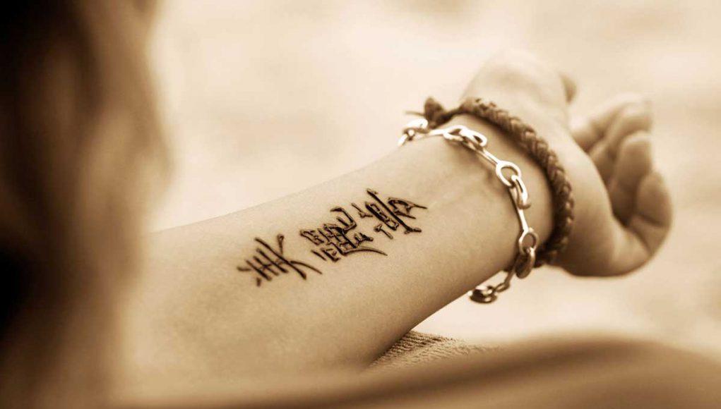tatouages sur avant-bras pour femme